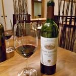 酒の宿 玉城屋 - 「あがの姫牛のグリル」に合わせた赤ワイン