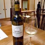 酒の宿 玉城屋 - 「西バイ貝のソテー」に合わせた白ワイン