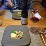 酒の宿 玉城屋 - アスパラガスのソテー オランデーズソース & 赤ワイン