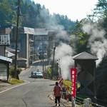 酒の宿 玉城屋 - 【参考】朝の松之山温泉街
