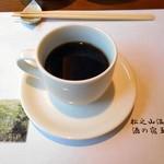 酒の宿 玉城屋 - コーヒー