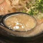 麺匠 和蔵 - スープアップ