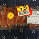 ヤオコー - 生きはだまぐろ赤身スライス328円/g≫547円が半額