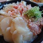 109225513 - 3食丼(2019.05)