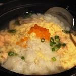 完全個室居酒屋 星夜の宴 - 鮭とイクラの海鮮親子雑炊