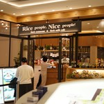 Rice people,Nice people! -