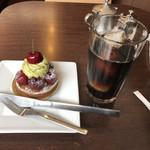 ランコントル - 料理写真:タルト スリージュ ピスターシュとアイスコーヒーで750円