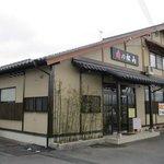 肉の松山 - お店