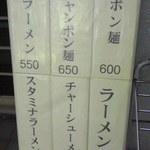 10923926 - 店外メニュー