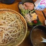 らーめん臺大 - 極盛臺黒麺・特魚