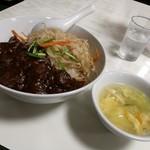 味芳斎 - 牛肉飯 1500円 スープ付です