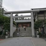 味芳斎 - 芝大神宮 東京は神社仏閣が多い。しかも、デカイ!