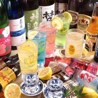 【酒のガソリンスタンド】日本酒40種類以上飲み放題