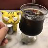 ドレミ - ドリンク写真:アイスコーヒー380円(税込)