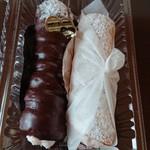 109236753 - サクサクデニッシュとチョコレートデニッシュ