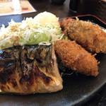 牡蠣と魚 海宝 - サバの塩焼きとカキフライ