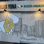 YONA YONA BEER GARDEN in ARK Hills -