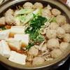 和食しぶや - 料理写真:比内地鶏団子鍋