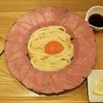 マルヨシ製麺所 - 肉釜玉うどん(1280円)