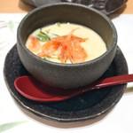 Akasakasushiaoi - ★7茶碗蒸し.さくらえび