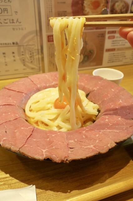 マルヨシ製麺所>