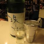 立ち呑みの さのや - 珠韻 生酒