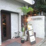 A.garden - 外観