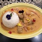 Gmgm - Pink curry