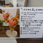 マコハハ トミティ デザインケーキ -