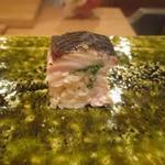 饗庵大乃 - 鯖棒寿司