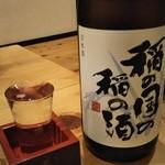 109256904 - お酒♡
