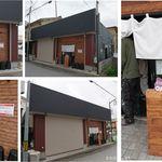麺屋 號tetu - 麺屋 號tetu(滋賀県長浜市)食彩品館.jp撮影