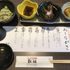 瓢膳 - 料理写真: