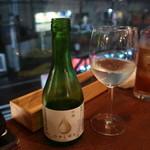 オイスターバー COVO - ひやしぼり(冷酒)