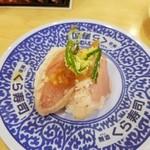 無添くら寿司 - 炙りマグロポン酢