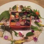 109272226 - 野菜と雑穀のテリーヌ