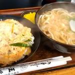 手打ちうどん王将 - 料理写真:玉子丼とかけうどんのセット