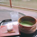 お休み処 清め茶屋 -