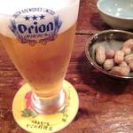 かごめ料理店 - オリオンビールとお通しの茹で落花生