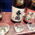 かごめ料理店 - 古酒飲み比べ
