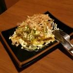 若大将 - 三角揚げ納豆 ねぎだく盛り ¥350―