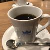 オスロ コーヒー - ドリンク写真:キング