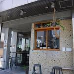 ホテル&レストラン ロジャー -