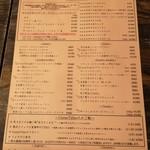 CarneTribe 肉バル -
