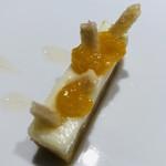 Takumi - アプリコットのカリソン 蜂蜜風味のクリーム アプリコットとアーモンドスライス