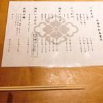 109296432 - 【ランチメニュー】