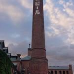 サッポロビール博物館 - 煙突~♪(´ω`)