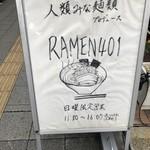 RAMEN 401 -