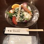 Toshi -