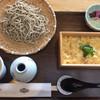 Komatsuansouhonke - 料理写真: